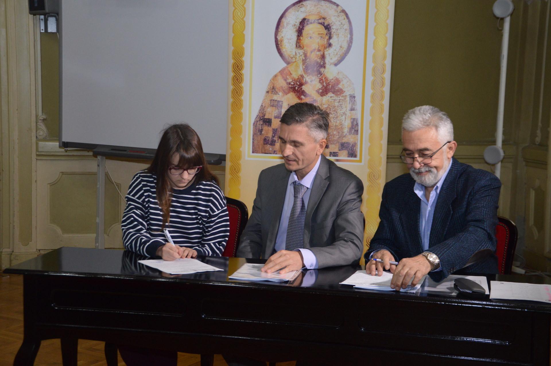Конкурс за доделу Светосавских стипендија 2018.