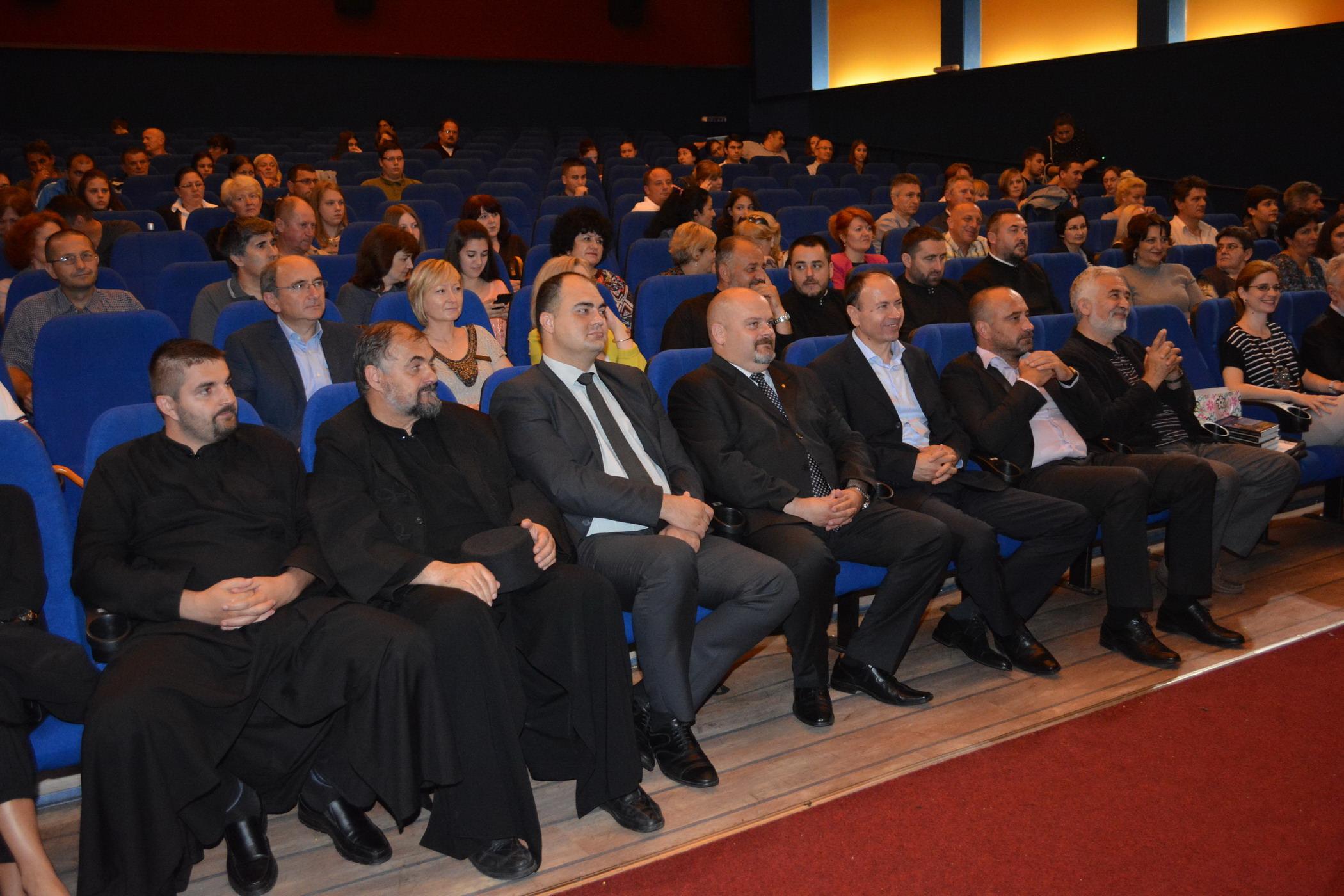 Видовданска академија 2016.