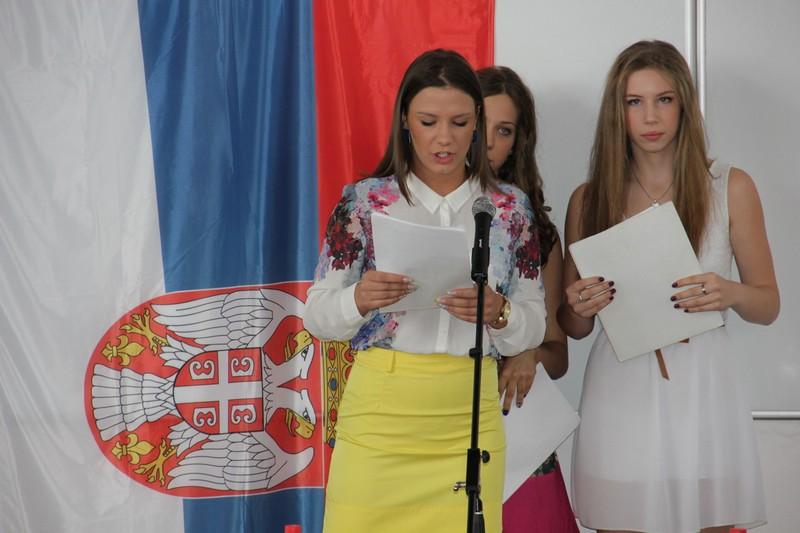 Видовданска академија 2013.