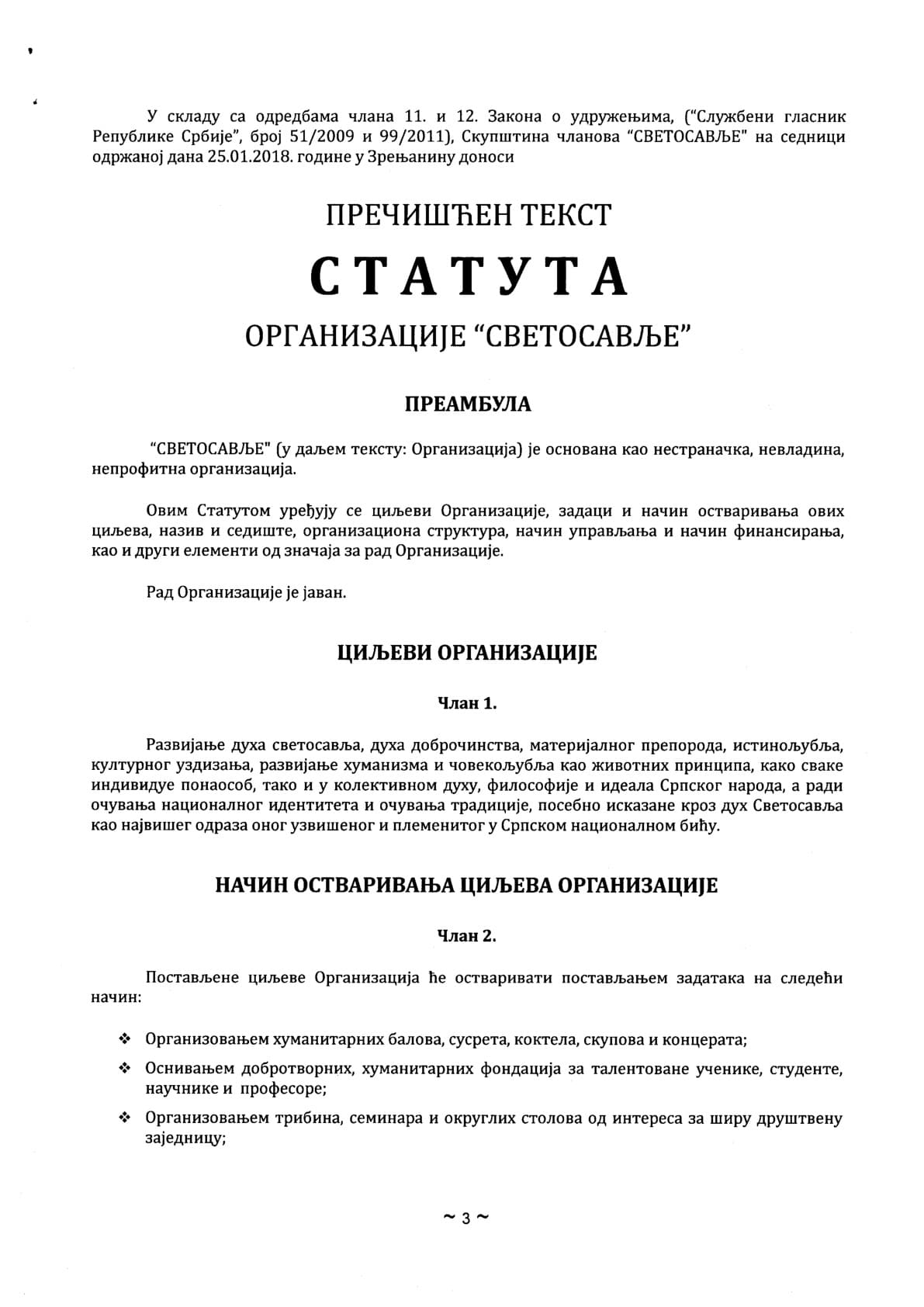 Statut Svetosavlja Januar 2018 2