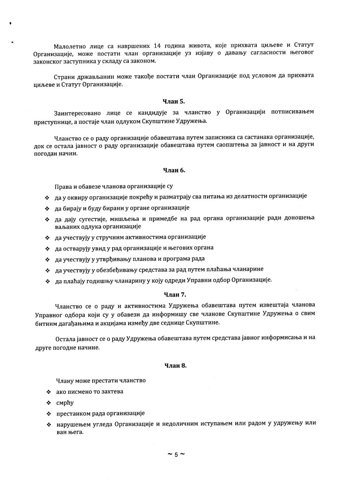 Statut Svetosavlja Januar 2018 4