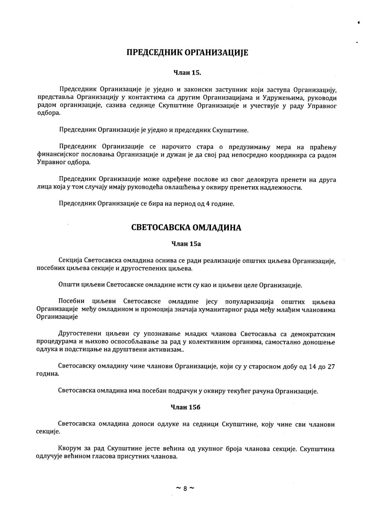 Statut Svetosavlja Januar 2018 7