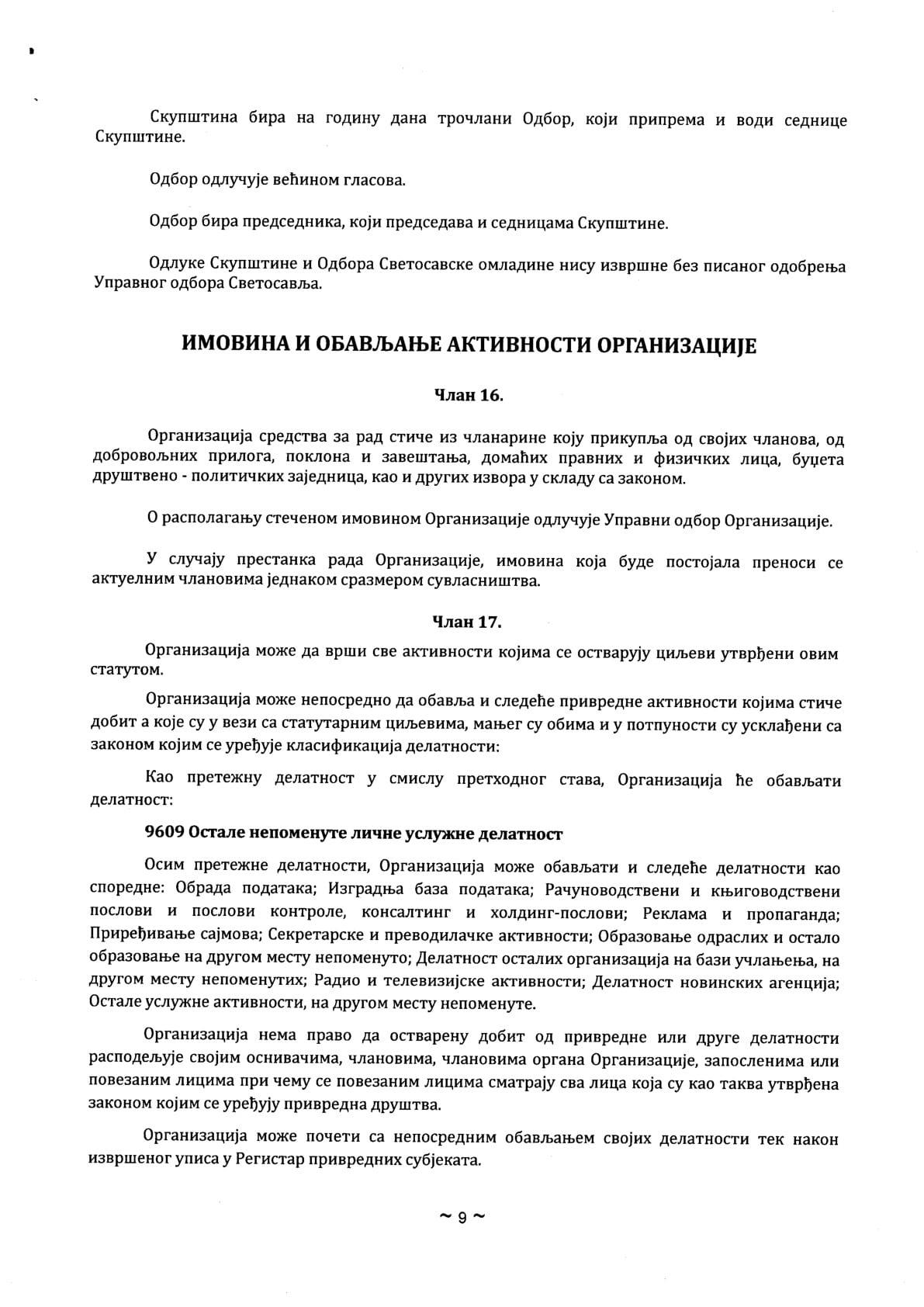 Statut Svetosavlja Januar 2018 8