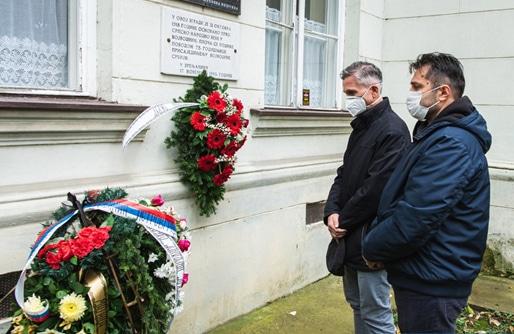 Обележена годишњица оснивања Српског народног одбора, 31.октобра 2020.године