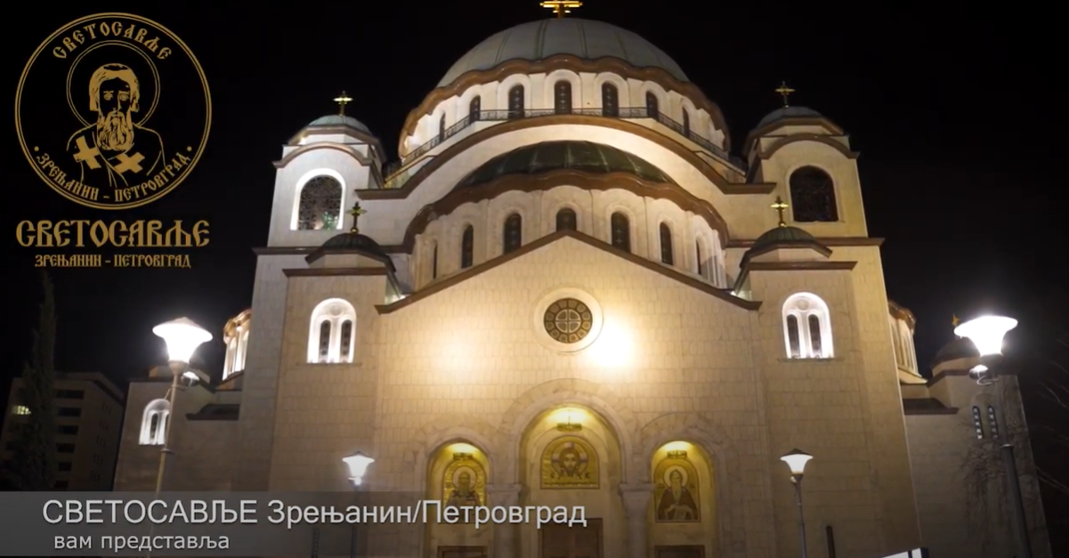 Милица Досковић – Породица вреди злата