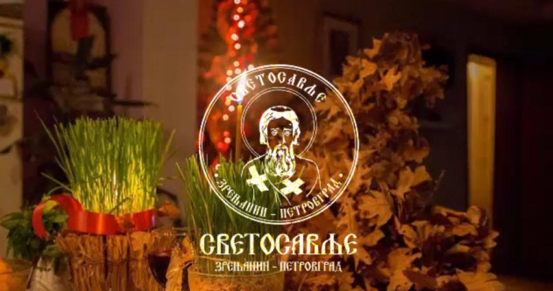 2021-01-07 13_39_44-Елементор _ Божићна честитка 2021.
