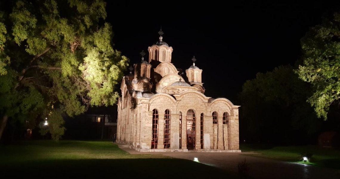Манастир Грачаница након вечерње службе 28. септембра 2018. године