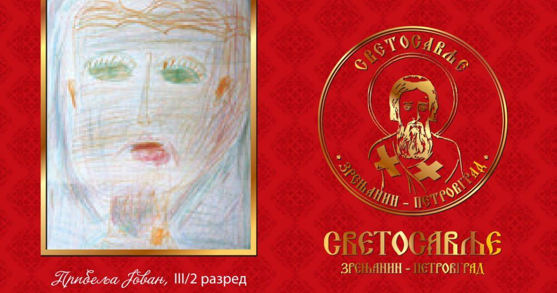 cestitka_page-0001